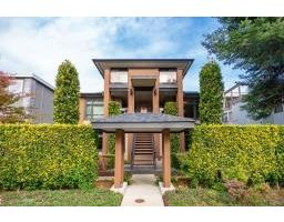 350 E 3RD STREET, north vancouver, British Columbia